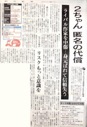 Asahi201312232